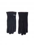 Rękawiczki YO! RS-082/5P Ocieplane męskie