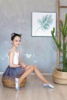 Rajstopy Knittex Ballerina 20 den 116-146