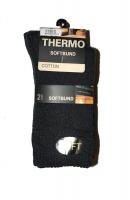 Skarpety WiK 23405 Thermo Soft Bund A'2