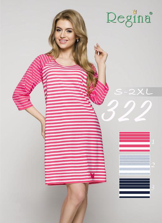 Koszula Regina 322 3/4 S-XL